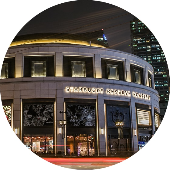 Exterior of Shanghai Roastery