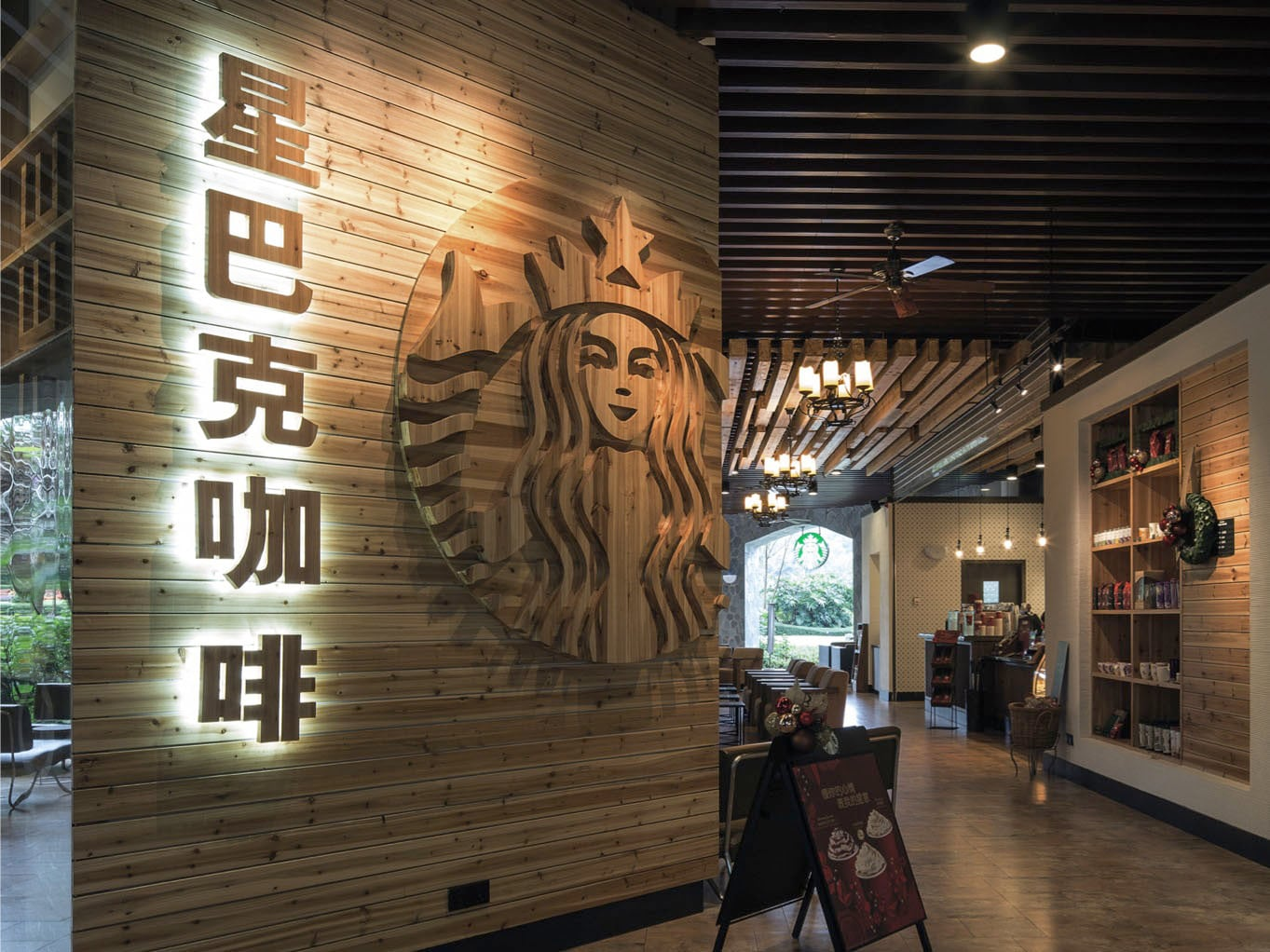 Entrance of Starbucks store in China